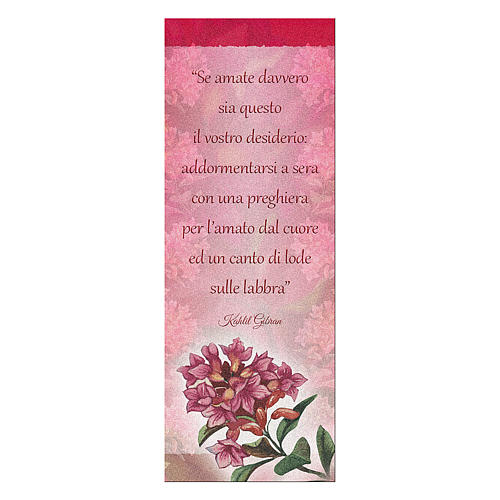 Bookmark in pearl cardboard with flower in bloom and K. Gibran sentence 15x5 cm 1