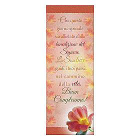 Bookmark in pearl cardboard with Red Flower image Happy Birthday 15x5 cm s1