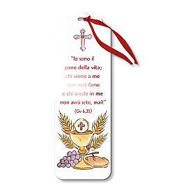 Segnalibro legno con chiudi pacco Simboli Eucaristici 15x5 cm s1
