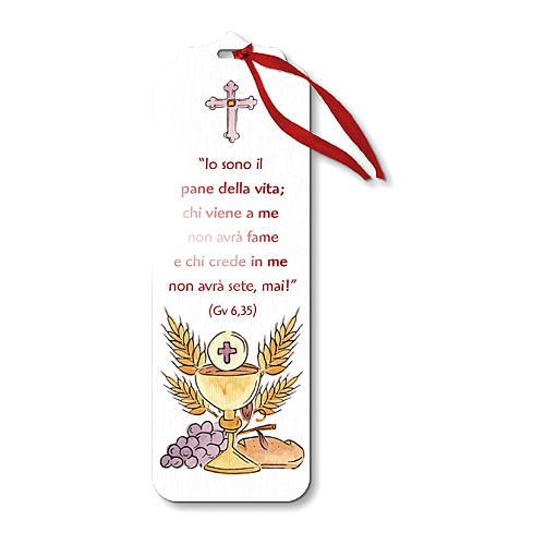 Segnalibro legno con chiudi pacco Simboli Eucaristici 15x5 cm 1