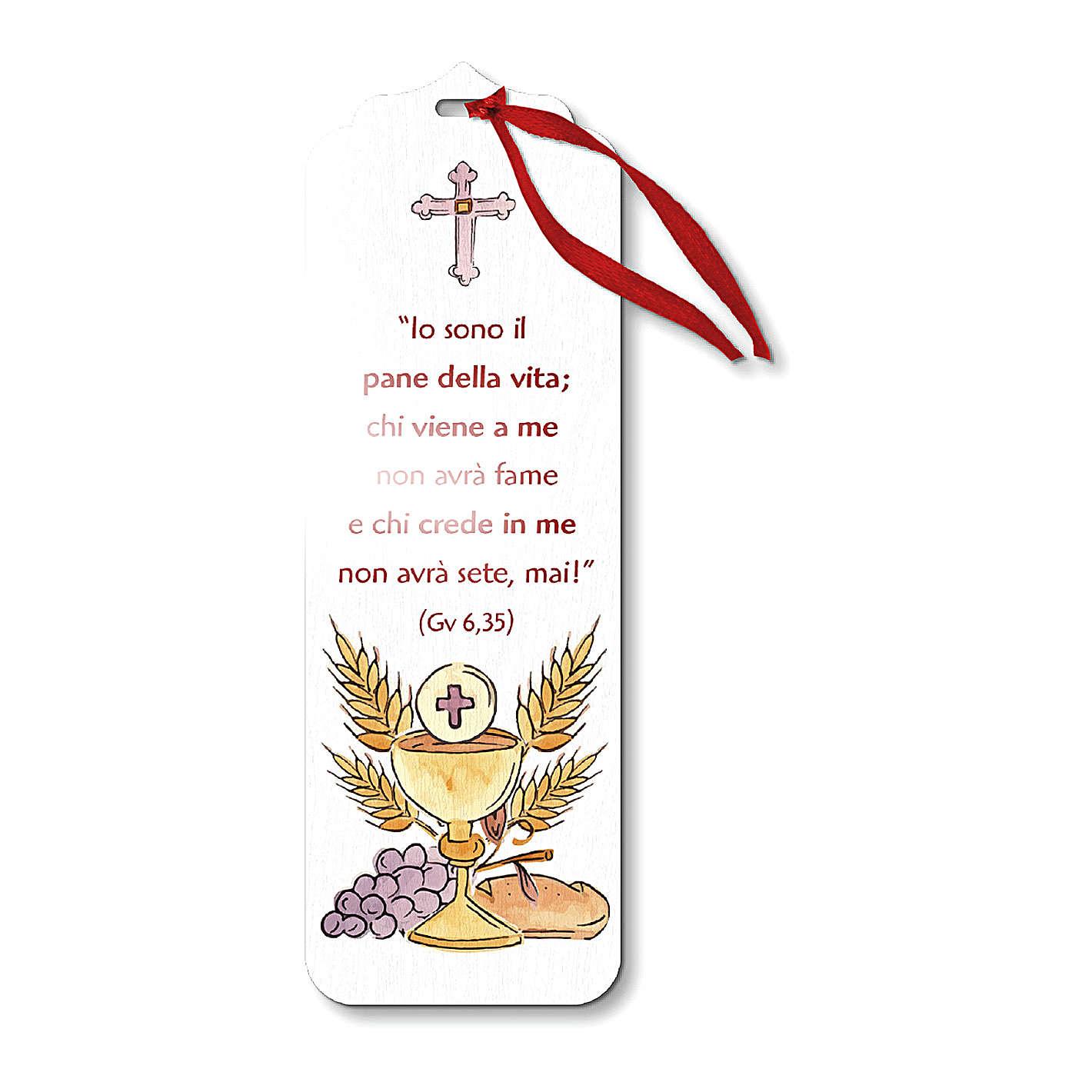 Zakładka do książki drewno z zapięciem paczki Symbole Eucharystyczne 15x5 cm 4