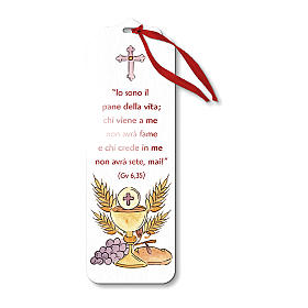 Zakładka do książki drewno z zapięciem paczki Symbole Eucharystyczne 15x5 cm s1