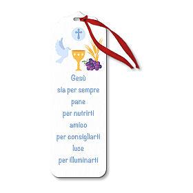 Segnalibro legno con chiudi pacco Simboli Eucaristici e spirito Santo 15x5 cm s1