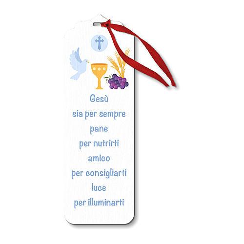 Segnalibro legno con chiudi pacco Simboli Eucaristici e spirito Santo 15x5 cm 1