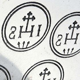 Maszyna do wypieku komunikantów hostii 1300 Wat s7