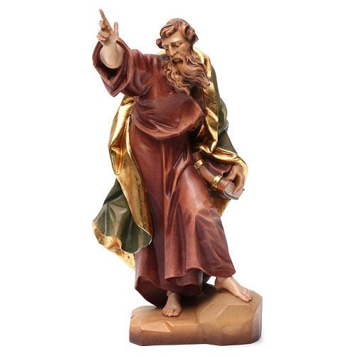 Saint Matthieu 1