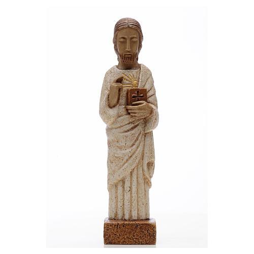 Sacro Cuore Gesù pietra Bethléem 26 cm 1