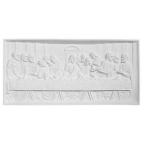 Last Supper 35x73 cm reconstituted marble bas-relief s1