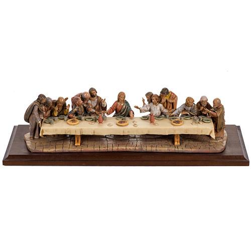Abendmahl mit Holz Basis 12cm, Fontanini 1
