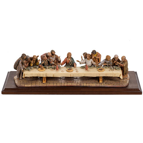 Ultima Cena base legno 12 cm Fontanini 1
