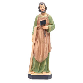 Resin & PVC statues: St Joseph resin statue with base 15.7 inches