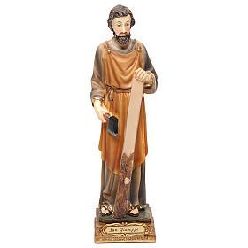 Saint Joseph menuisier 23 cm résine colorée s1