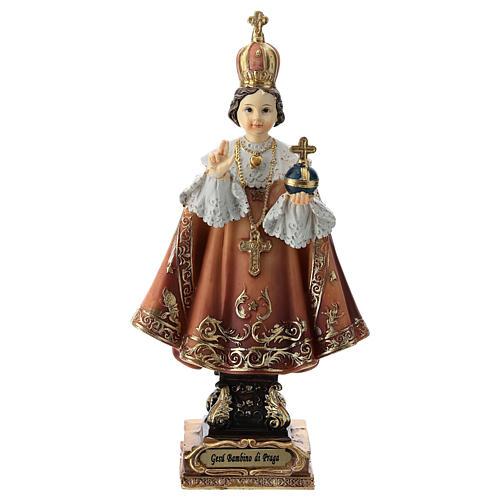 Enfant Jésus de Prague statue 15 cm 1