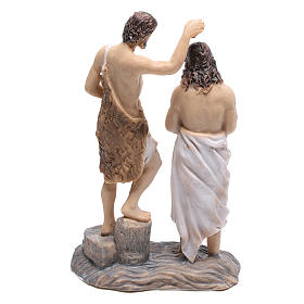 Estatuas escenas bautismo de Jesús con Juan Bautista 9 cm s4