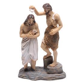 Statuine scena battesimo di Gesù con Giovanni Battista 9 cm s1