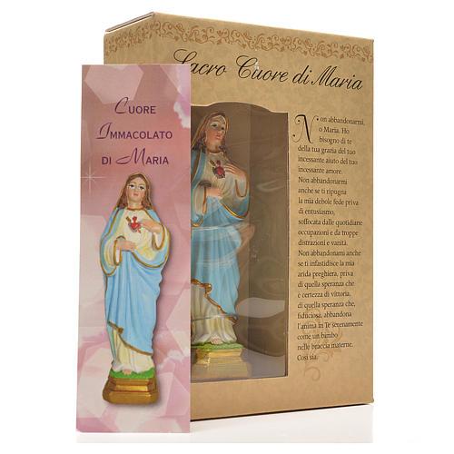 Sacro Cuore di Maria 12 cm con immaginetta PREGHIERA ITALIANO 3
