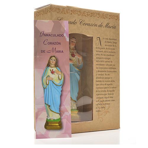 Sacro Cuore di Maria 12 cm con immaginetta PREGHIERA SPAGNOLO 3