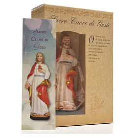 Sacred Heart of Jesus 12cm with image and ITALIAN PRAYER s3