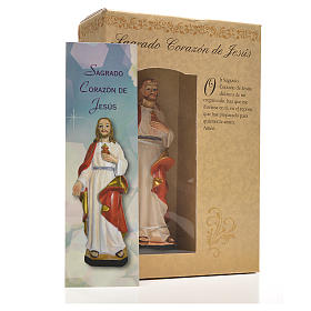 Sacred Heart of Jesus 12cm with image and SPANISH PRAYER s3