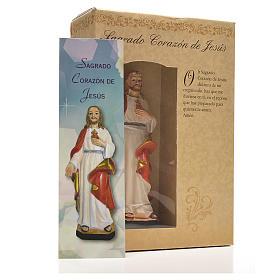 Sacro Cuore di Gesù 12 cm con immaginetta PREGHIERA SPAGNOLO s3