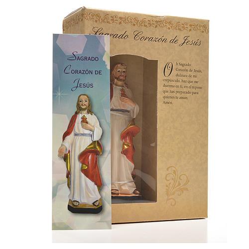 Sacro Cuore di Gesù 12 cm con immaginetta PREGHIERA SPAGNOLO 3