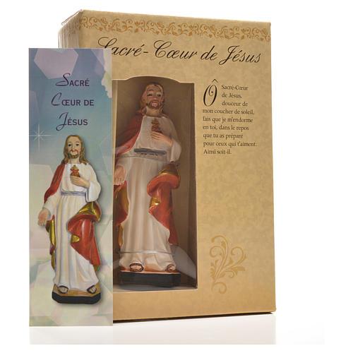 Sagrado Corazón de Jesús 12cm con imagen y oración en Francés 6