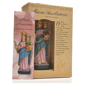 Mary Help of Christians 12cm with image and ITALIAN PRAYER s3