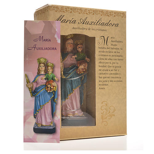 Mary Help of Christians 12cm with image and SPANISH PRAYER 3
