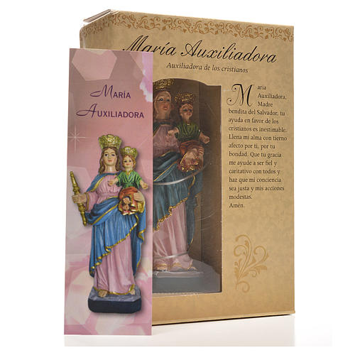 Mary Help of Christians 12cm with image and SPANISH PRAYER 6