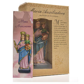 María Auxiliadora 12cm con imagen y oración en Español s3