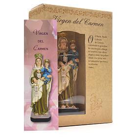 Madonna del Carmine 12 cm con immaginetta PREGHIERA SPAGNOLO s3