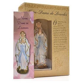 Madonna di Lourdes 12 cm con immaginetta PREGHIERA FRANCESE s3