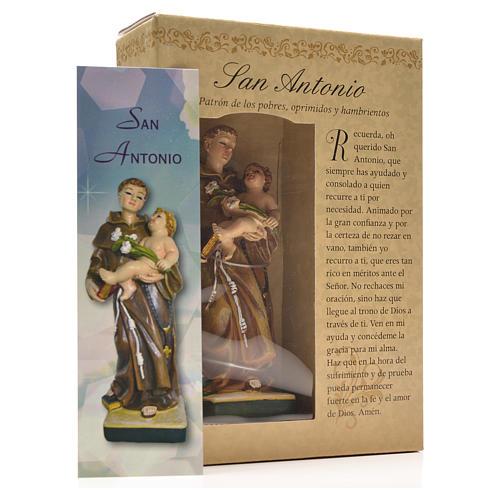 Saint Antoine de Padoue 12cm image et prière en Espagnol 3
