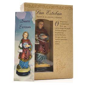 Santo Stefano 12 cm con immaginetta PREGHIERA SPAGNOLO s3