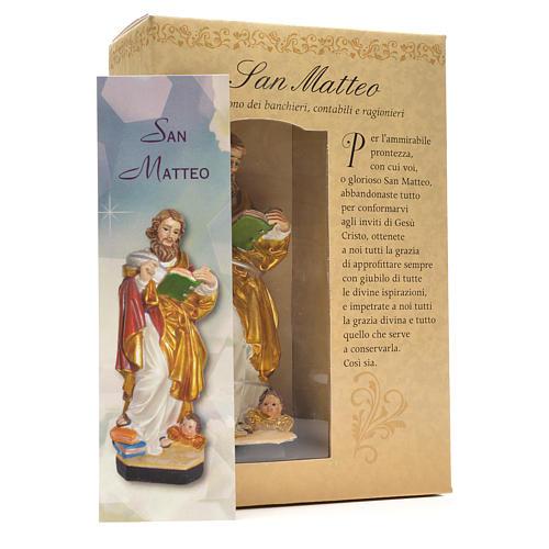 Saint Mathieu 12cm image et prière en Italien 3