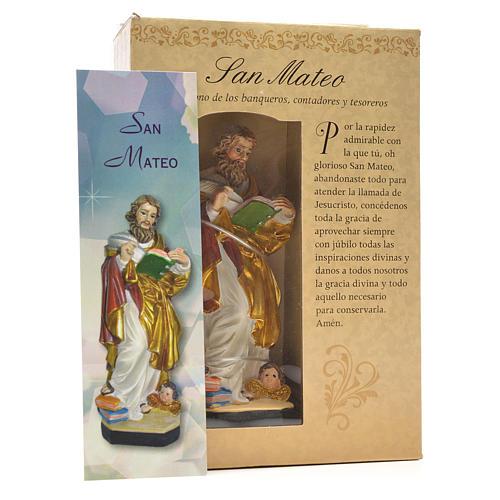 San Matteo 12 cm con immaginetta PREGHIERA SPAGNOLO 3