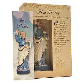 San Pedro 12cm con imagen y oración en Italiano s3