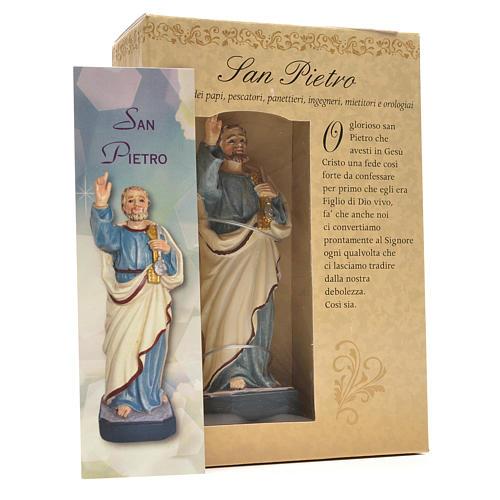 San Pedro 12cm con imagen y oración en Italiano 3