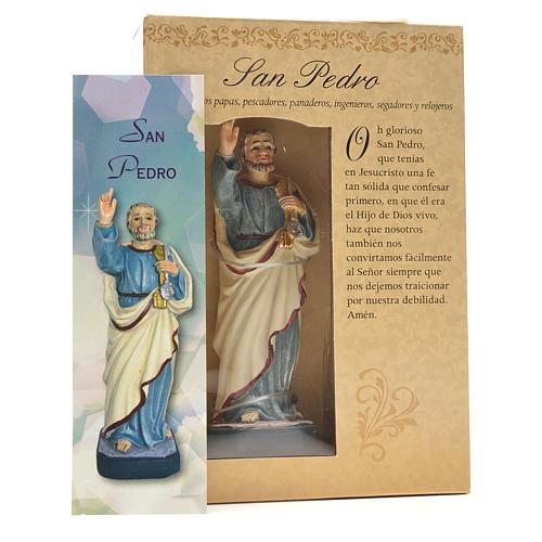 San Pietro 12 cm con immaginetta PREGHIERA SPAGNOLO 3
