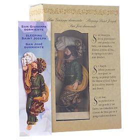 Sleeping Saint Joseph statue 12cm GIFT BOX Multilingual prayer s4