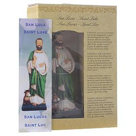 San Luca 12 cm pvc confezione PREGHIERA MULTILINGUE s3