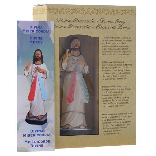 Cristo Misericordioso 12 cm pvc caixa ORAÇÃO MULTILINGUE 3