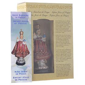 Enfant Jésus de Prague 12 cm pvc PRIÈRE MULTILINGUE s3