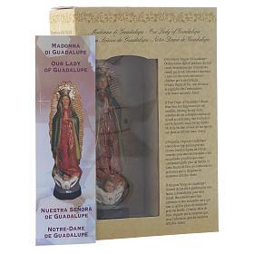 Nossa Senhora de Guadalupe 12 cm pvc caixa ORAÇÃO MULTILINGUE s3