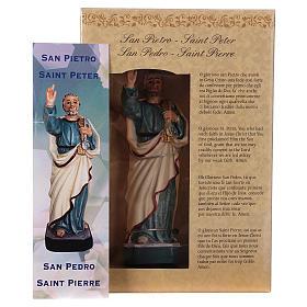 San Pietro 12 cm con immaginetta PREGHIERA MULTILINGUA s4