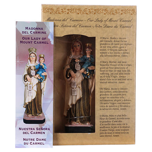 Our Lady of Mount Carmel statue with MULTILINGUAL PRAYER 12 cm 4