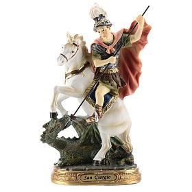 Saint Georges tue le dragon statue résine 20 cm s1