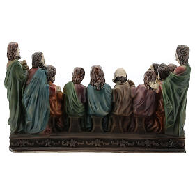 Last Supper resin composition 9x15x6.5 cm s5