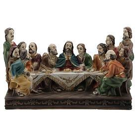 Last Supper statue in resin, 10x15x5 cm s1