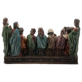 Last Supper statue in resin, 10x15x5 cm s5